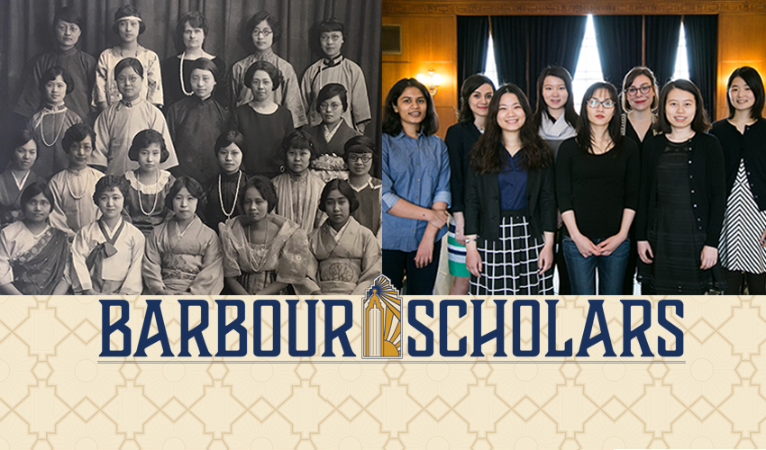 1927 and 2017 Barbour Scholars